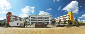 云南省昆明市高新技术产业开发区第二中学云南省昆明市高新技术产业开发区第二中学校园环境