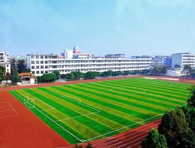 湖南省蓝山县第二中学湖南省蓝山县第二中学校园环境