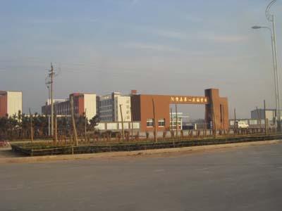山东省阳信县第一实验学校山东省阳信县第一实验学校校园环境
