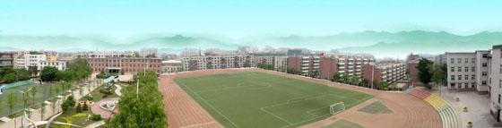 辽宁省锦州市第一高级中学辽宁省锦州市第一高级中学校园环境