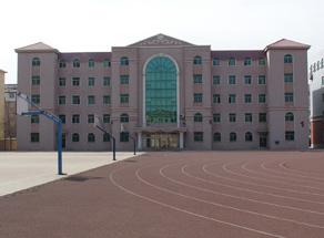 辽宁省营口市第三高级中学辽宁省营口市第三高级中学校园环境