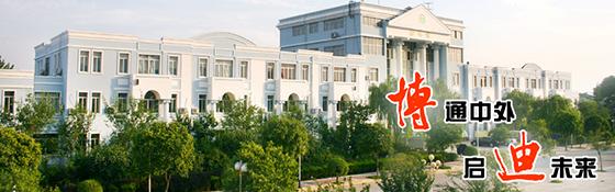 陕西省西安博迪学校陕西省西安博迪学校校园环境