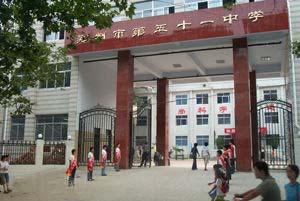 河南省郑州市第五十一中学河南省郑州市第五十一中学校园环境