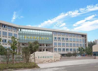 江苏省常州市钟楼实验中学江苏省常州市钟楼实验中学校园环境