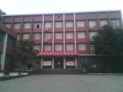 四川省广安外国语实验学校四川省广安外国语实验学校校园环境