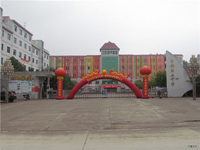 江西省于都县第五中学江西省于都县第五中学校园环境