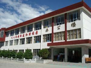 西藏拉萨市第八中学西藏拉萨市第八中学校园环境
