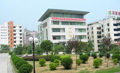 四川省长宁县中学校四川省长宁县中学校校园环境