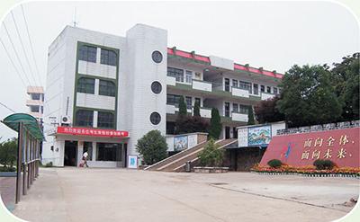 安徽省宣城市第四中学安徽省宣城市第四中学校园环境