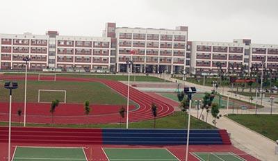 海南省儋州市思源实验学校海南省儋州市思源实验学校校园环境