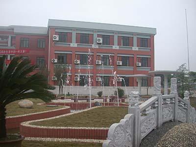 上海市横沙中学上海市横沙中学校园环境