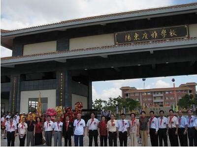 广东省阳东广雅学校广东省阳东广雅学校校园环境