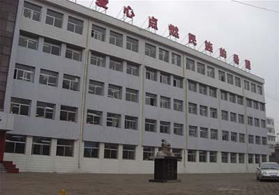 山西省柳林县第一初级中学山西省柳林县第一初级中学校园环境