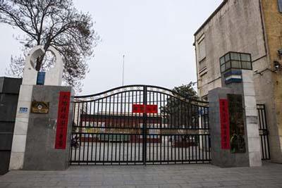 河南省荥阳市第二初级中学河南省荥阳市第二初级中学校园环境