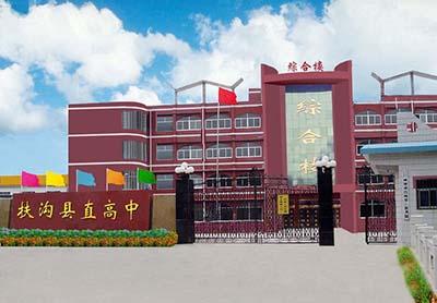 河南省扶沟县直高级中学河南省扶沟县直高级中学校园环境