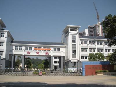 广东省江门市培英初级中学广东省江门市培英初级中学校园环境