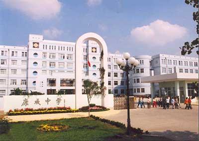 山东省潍坊高密市第三中学山东省潍坊高密市第三中学校园环境