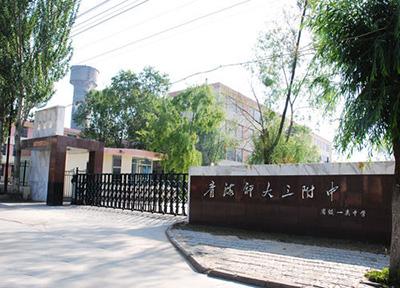 青海省青海师范大学附属第三中学青海省青海师范大学附属第三中学校园环境