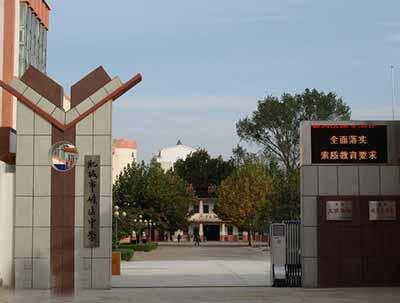 山东省肥城市丘明中学山东省肥城市丘明中学校园环境
