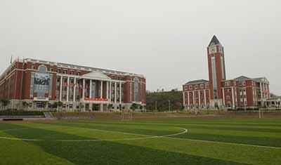 重庆市枫叶国际学校重庆市枫叶国际学校校园环境