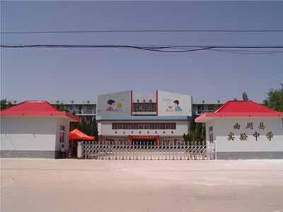 河北省曲周县实验中学河北省曲周县实验中学校园环境