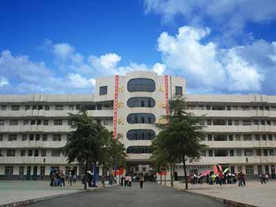 湖南省邵阳市第五中学湖南省邵阳市第五中学校园环境