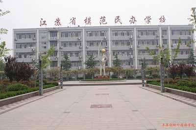 江苏省徐州市丰县创新外国语学校江苏省徐州市丰县创新外国语学校校园环境