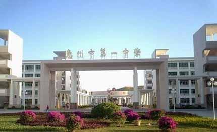 东省惠州市区地�_广东省惠州市第一中学