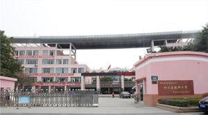 德阳市第一中学0 (1)