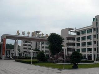 惠州市实验中学5