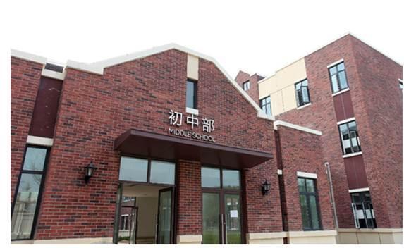 北京八中固安分校7