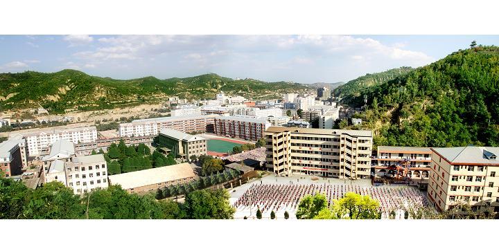 陕西省延安市职业技术学院附属中学校园风景|陕西