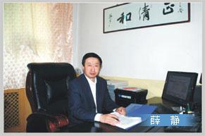 陕西省延安市职业技术学院附属中学1