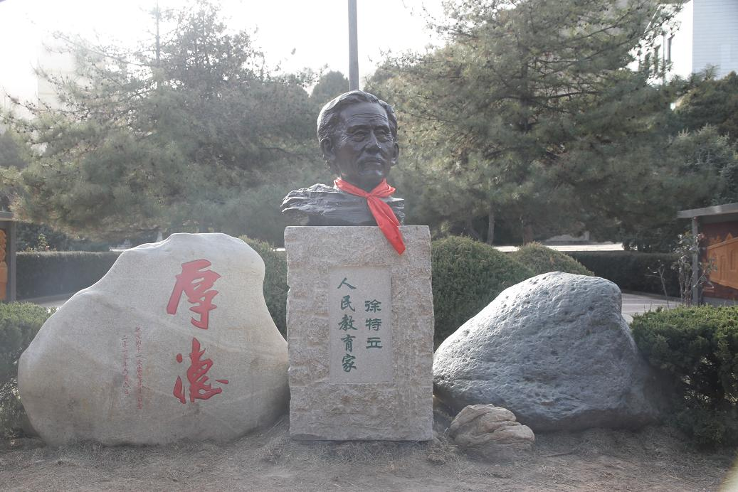 陕西省延安市职业技术学院附属中学4