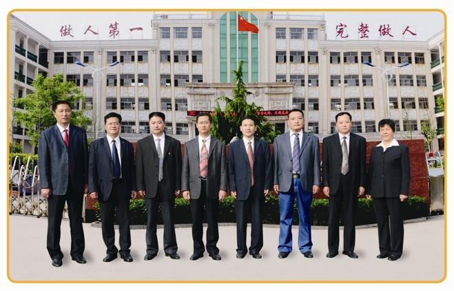 山东省宁阳第二实验中学2