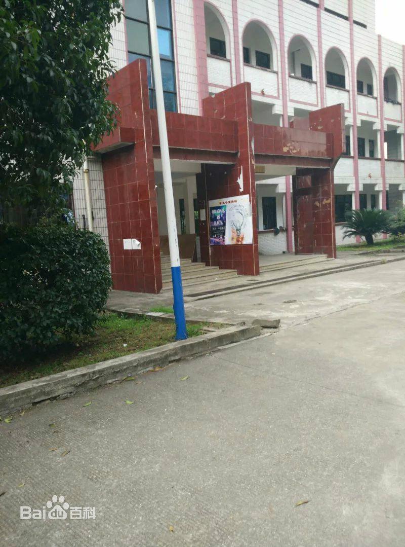 郴州市第一中学e850352ac65c1038550aae25b4119313b17e89e4