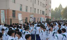 山东省济钢高级中学1