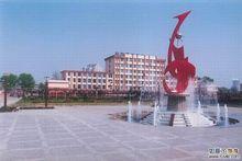 山东省济钢高级中学6