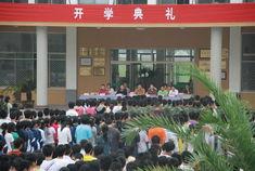 义乌市上溪中学574e9258d109b3defd149407ccbf6c81800a4c31